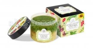 Эффективный скраб от целлюлита, дом природы скраб крымские травы на основе английской соли 300 г